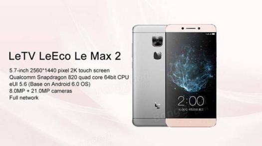 【クーポン有】カラーはグレー/ゴールド~5.7インチWQHD/Snapdragon820搭載の価格破壊スマホ『LeTV LeEco Le Max 2 X829』登場!