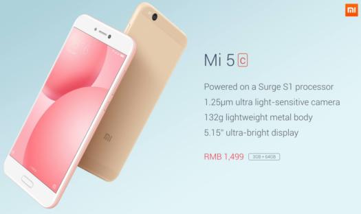 """【クーポンで215.73ドル】Xiaomi自社SoC""""SurgeS1″搭載 『Xiaomi Mi 5c』を発表!"""