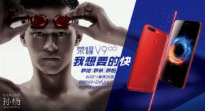 日本でも発売して欲しい~5.7インチWQHDで6GB RAMとダブルレンズカメラ搭載! 『HUAWEI honor V9』発表~