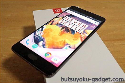 スペック最強の上質スマホ『OnePlus 3T A3010』レビュー! 開梱~外観チェック編