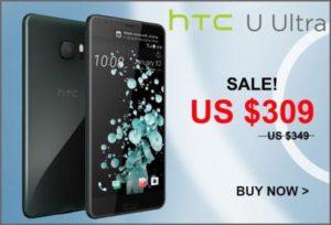 【スナドラ821が309ドル!】背面ガラスのデザインが美しい5.7インチWQHDスマホ『HTC U Ultra』がETORENで発売中~