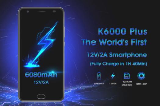 バッテリー容量6080mAh搭載『OUKITEL K6000 Plus』が発売! 4GB RAM/64GB ROM/5.5インチフルHD