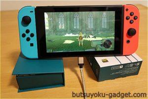 Nintendo SWITCH(任天堂スイッチ)買ってみた!フォトレビュー&PS Vitaとも比較