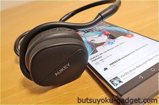 ネックバンド方式だから髪型に跡がつかないし優しい装着感『Aukey Bluetoothヘッドホン EP-B26』を使ってみた!