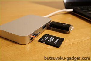 必要なポートが揃ったUSB Type -C接続のSDカードリーダー+HDMI+USBハブ『dodocool 7イン1 USB-Cハブ』