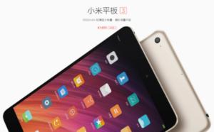 【クーポンで249.99ドル】Xiaomi 7.9インチ 4:3アスペクト比 Mi Pad2後継『Mi Pad3』を発表! スペック比較/価格