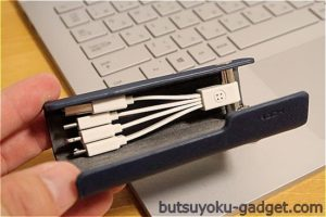 キーチェーンのような3in1ケーブルが便利! USB Type-C/microUSB/Lightningの3つが超コンパクトに持ち運べる
