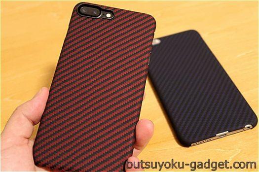薄くて超軽量!防弾チョッキ素材「アラミド繊維」を使った『PITAKA アラミド ファイバー iPhone 6S/7 Plus ケース』買ってみた!