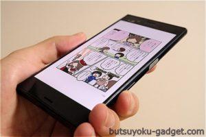 5.8インチSIMフリー『Samsung Galaxy S8 Dual SIM G950FD』が発売開始!