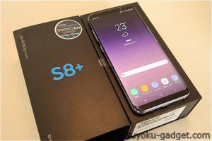 予想以上に未来感あり!SIMフリー版『サムソンGalaxy S8+(Plus) Dual SIM G955FD』買ってみた!