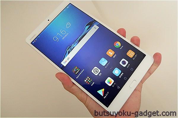 mi pad 4 グローバル 版