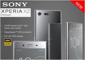 SIMフリー版『XPERIA XZ Premium Dual SIM』がETOREN/EXPANSYSで発売開始!