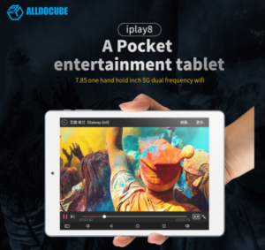 【安すぎ! 59.99ドル】80ドルアンダーで買えるiPad miniサイズタブレット『Cube iPlay8』~4:3アスペクト比で動画閲覧機としていいかも