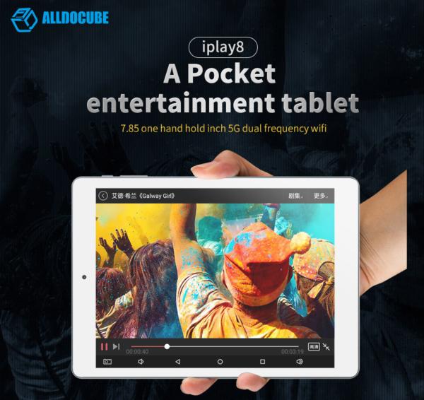 【安すぎ! 6370円+送料162円】80ドルアンダーで買えるiPad miniサイズタブレット『Cube iPlay8』~4:3アスペクト比で動画閲覧機としていいかも