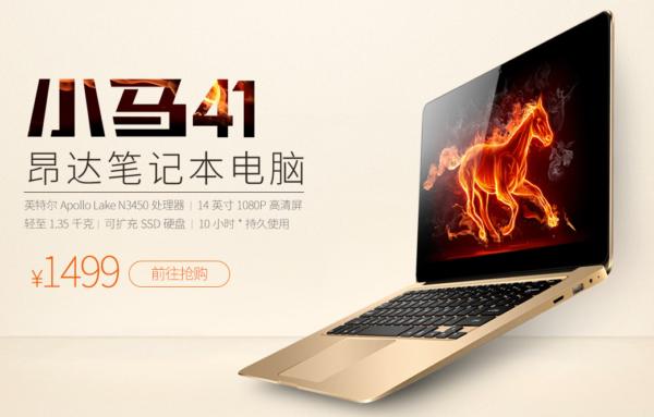 【209.99ドルは安い!】SSD増設も可!?激戦区の14.1インチノートにOndaも参戦『Onda Xiaoma 41』もCeleron N3450ノートが発売中