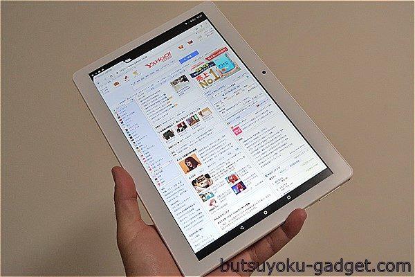 Xiaomiのスマホ「Mi A1」や、「Redmi Note 4X」、10.1インチタブ「TECLAST 98」がおとくに買えるBanggoodクーポンあります