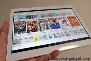 4G LTE対応10.1インチタブレット『Teclast 98』レビュー!軽くて電子書籍が読みやすい低価格タブレット