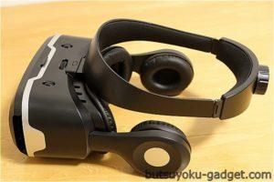 ヘッドセット一体型でVRの世界に没頭できる『CHOETECH VRゴーグル』使ってみた