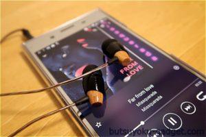 1000円台の木製ハウジングイヤホン『SoundPEATS B20』レビュー! 安いのに良質サウンドが楽しめる