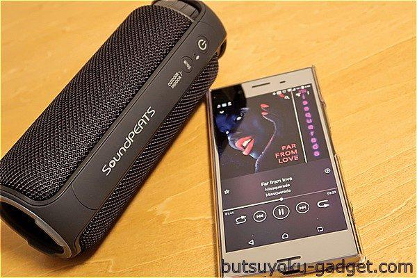 IPX4防水360度スピーカー『SoundPEATS P5 Bluetoothスピーカー』レビュー!迫力の音が家でも外でも楽しめる
