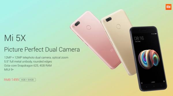 スナドラ625にデュアルカメラ搭載のハイコスパスマホ『Xiaomi Mi 5X』が発売!