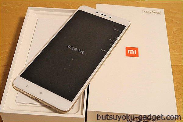 地味ながら進化した6.44インチの大画面スマホ『Xiaomi Mi Max2』レビュー! 外観チェック編