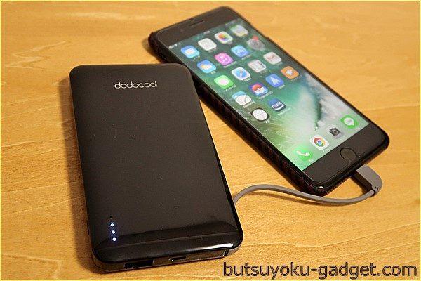 【20%Offクーポン付】モバイルバッテリーにケーブル内蔵は楽ちん!『dodocool 10000mahモバイルバッテリー』を使ってみた~