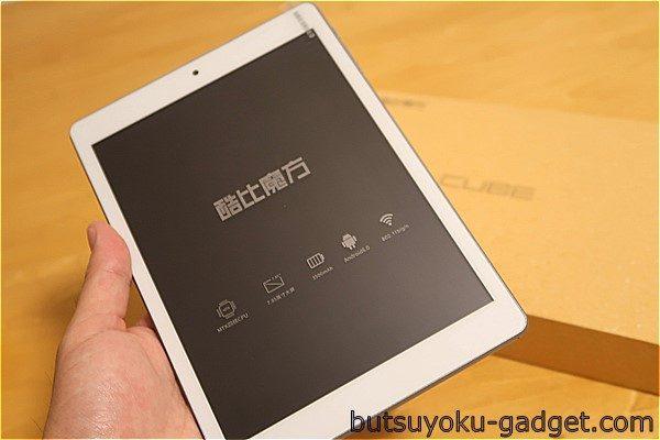 80ドルアンダーで買えちゃう iPad miniサイズタブレット『CUBE iPlay8』レビュー!