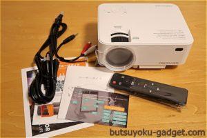 自宅の壁が100インチモニタに!? 1万円以下で実用的なプロジェクター『DBPOWER ミニ LED プロジェクター』レビュー!