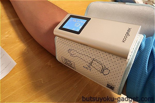 【25% OFFクーポン付】スマホと計測データが自動連動する『Koogeek スマート血圧計』を使ってみた!