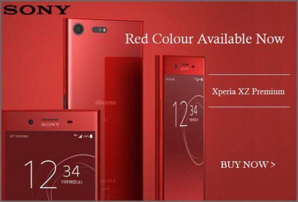 【新色レッドが615ドル!】SIMフリー版『XPERIA XZ Premium Dual SIM』がETOREN/EXPANSYSで発売開始!