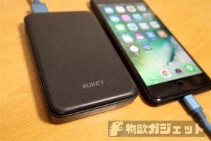 大容量で廉価な薄型モバイルバッテリー「AUKEY 10000mAhモバイルバッテリー PB-N50」使ってみた