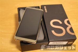 【実機レビュー】Galaxy S8クローン!? 『BLUBOO S8』ファースト・インプレッション~Galaxy S8とも比較してみた