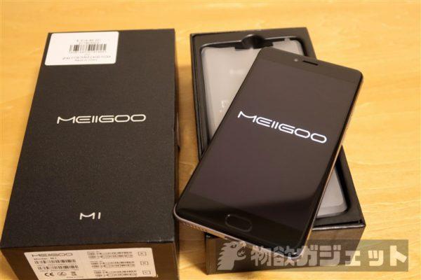 【実機レビュー】プラチナバンド LTE B19に対応した廉価スマホ『MEIIGOO M1』ファースト・インプレッション