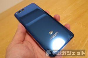 【ブルー 128GB版が459.99ドル!】全てが最強!デュアルカメラ/スナドラ835/防滴『Xiaomi Mi6』の価格比較とスペック