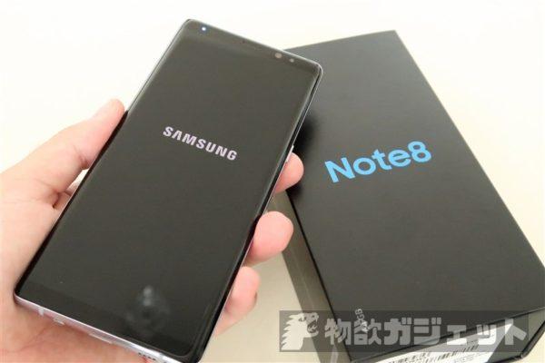 SIMフリー版『Galaxy Note8』買ってみたのでファースト・インプレッション~Galaxy S8+とも比較してみた
