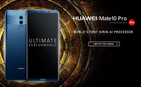 【日本でも発売!】HUAWEIも縦長ディスプレイ!6インチ『Mate10 Pro』発表! IP67防水+上下極小ベゼルでインフィニティディスプレイライク