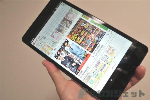【レビュー後編】SIMフリー8インタブレット「ALLDOCUBE Free Young X5」日本語化やベンチマーク、電子書籍リーダーとしてはどうか?