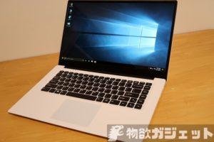 たったの220ドルで買える6GB RAM+15.6フルHDノートPC「T-bao Tbook X8S」レビュー! 1.6kgで軽量快適