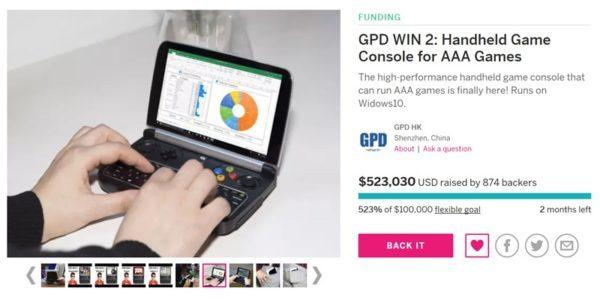 【あと3日】「GPD WIN 2」がIndiegogoで出資受付開始! 649ドルで再出資開始