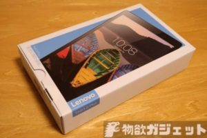 たった150ドルでLenovo品質が手に入る! 8インチWUXGAタブ『Lenovo Tab3 8 Plus(P8)』実機レビュー