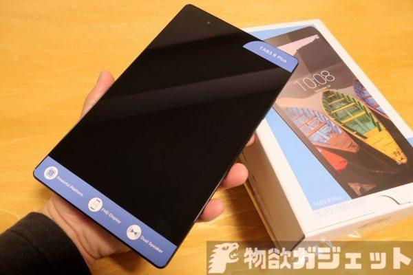 たった150ドルの8インチWUXGAタブ『Lenovo Tab3 8 Plus(P8)』実機レビュー! ベンチマークや電子書籍リーダーの使い心地は?