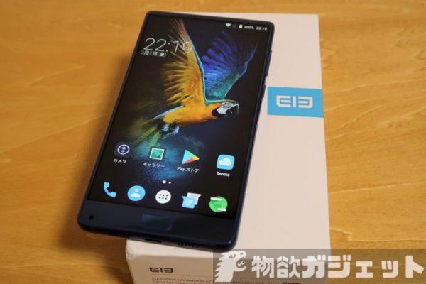 Helio X25搭載で6.0インチ3面狭額縁スマホ『Elephone S8』ファースト・インプレッション!