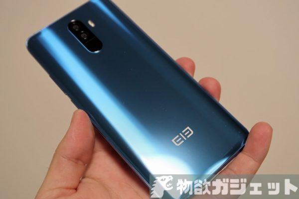 ほぼGalaxy S8+!スナドラ660搭載『Elephone U Pro』実機ファースト・インプレッション