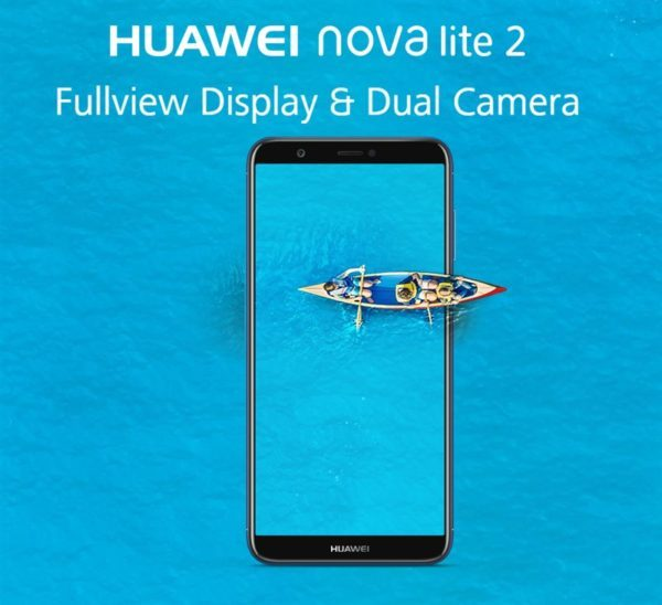 ミドルレンジで約2.5万円!『HUAWEI nova lite 2』発売~ダブルレンズカメラ&5.65インチ縦長ディスプレイ