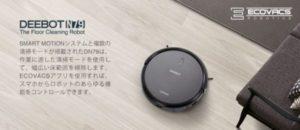 【8GB版579.44ドル】ハイスペックハイコスパ『OnePlus5T』発売! 縦長ディスプレイでLTE B19対応! OnePlus5とスペック比較も