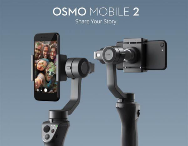 元祖スマホジンバルが進化して129ドルと低価格に!『DJI Osmo Mobile 2』発売!