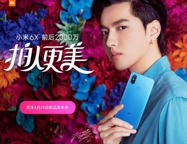XiaomiがMi 6Xのティーザー広告を公開! 4/25発表の新製品をチラ見せ