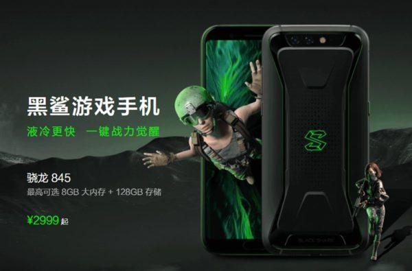 【予約開始】Xiaomiが関わった液体冷却ゲーミングスマホ「Black Shark」発表! スナドラ845/120Hz駆動/コントローラ可など~スペック&価格情報