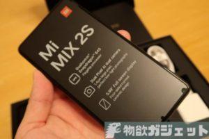日本専用クーポン! Mi MIX 2Sが479.99ドルなど~GearBestで使えるセールより安くなるスマホクーポンまとめ